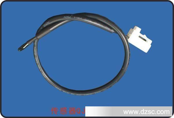 温度传感器/温度探头/汽车蒸发器温控传感器