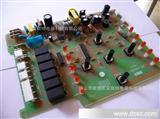 佛山小家电控制电路板厂家 小家电控制板设计 生产研发厂家