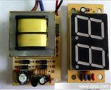 电路板抄板 电路板设计 电路板打样 材料 电路板厂 电路板公司