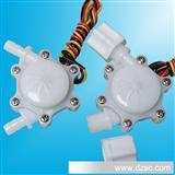 小管径水流传感器,6mm小流量霍尔流量传感器,咖啡机水流控制器