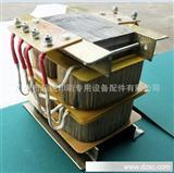 5.6KW220VUV变压器,UV机专用变压器,光固机变压器