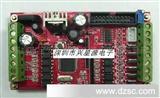 单片机控制板,51工控板,8输入8输出工控板