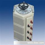 厂家生产批发销售三相接触式调压器1.5KVA-100KVA(价格从优)