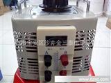 5000VA接触式调压器 单相5000W接触式调压器 TDGC2-5KVA 纯铜