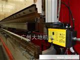 折弯机激光光幕,激光专用光栅,热销产品,厂家直销