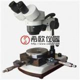 光学测量显微镜,光学显微镜,测量显微镜,河南测量显微镜生产厂家