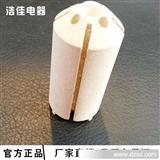 【094644堇青石电器配件】专业生产094644堇青石电器配件 热销中