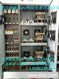 uv隔离变压器,厂家直销订做各类uv变压器,uv变压器价格