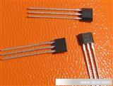 小家电控制板霍尔、转速传感器霍尔、霍尔3144E