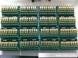 生产、继电器模组