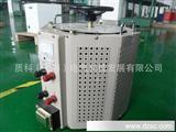 厂家直销TSGC2-20K三相接触式调压器 三相交流调压器 质量第一