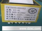 出售控制板上使用针脚低频变压器