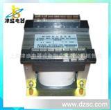厂家直销变压器 DG-50VA单相干式隔离变压器