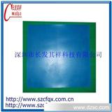 长发其祥生产导电橡胶板 高品质(图)