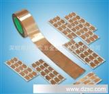 导电铜箔 屏蔽铜箔 屏蔽材料