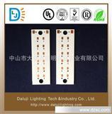 PCB电路板COB铝基灯线日光条86.6*54.5*6wLED大功率生产厂家