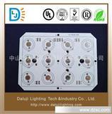 PCB电路板,962*54*18w日光灯铝基板,线路板LED大功率厂家直销