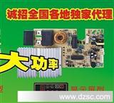 LED型电磁炉维修板33元起厂家批发