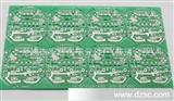pcb电路板 单面pcb 双面pcb pcb生产厂家