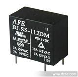 【企业集采】 BJ-SS-112DM  小型继电器 功率继电器 12v继电器