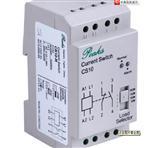 CS10-R电流开关ABB现货特价批发