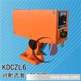 激光检测器 冷热金属通用检测器