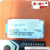 测试针 INGUN探针 德国英钢针 GKS075291064A2000 ICT治具弹簧针