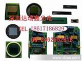 一维PSD位置传感器处理板