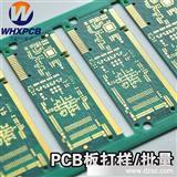 上海pcb电路板线路板加工制作pcb打样制作