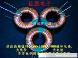 专业生产磁环电感线圈47UH量大价优.
