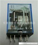 国产中间继电器MY2N AC220V/DC24V/12V