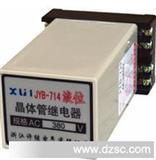 JYB-714 液位继电器