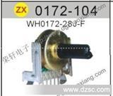 碳膜电位器,音量电位器,拨盘式电位器,双联电位器