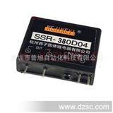 SSR-380D04单相交流固体继电器  杭州西子KEJIKEYI