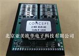优价CONCETP公司的SCALE驱动模块2SD315AI,全新进口原装现货