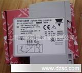 【现货】相序保护继电器DPA51CM44,空调压缩机专用