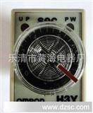 厂家批发各种超级时间继电器  H3Y