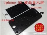 全新原装苹果5s液晶显示屏总成 iphone5S液晶总成 触摸玻璃显示屏