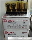 【全新原装正品】代理日本IDEC/和泉小型中间继电器RH2B-UL
