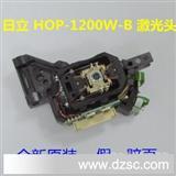 工厂 原装日立HOP-1200W-B车载DVD激光头