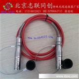 推拉自锁4芯光缆连接器【不锈钢型推拉自锁型光纤接头】防水IP68