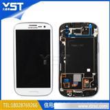 三星Galaxy S3 I9300原装液晶i9300触摸屏液晶屏手机显示屏