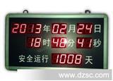 LED电子看板显示屏/工厂车间管理看板/485通信计数器显示屏/LED屏