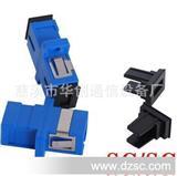 SC光缆连接器,FC光纤适配器耦合器,光纤光缆接续设备