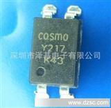 冠西电子COSMO光继电器、光电继电器KAQY217S替代TLP176D