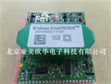 优价欧派克EUPEC中等功率和大功率IGBT模块的配套驱动2ED300C17-ST,全新进口原装