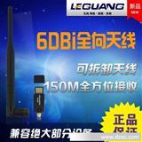 乐光N26 5370迷你无线网卡 出口产品 中性 OEM wifi发射器批发