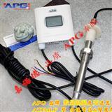 APG温湿度感应器,温度接收器