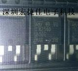 st意法半导体TN2540-800G-TR全新原装热卖~!