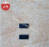 TH8056KDC-AAA-014-RE 汽车CAN总线执行器 MELEXIS/迈来芯